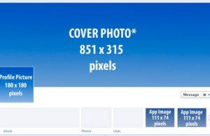 Nuevas imágenes de FaceBook
