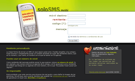 solosms